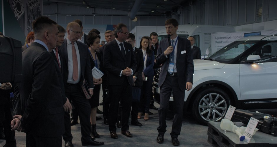 TIAF supported by Automechanika 2018